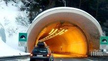 """ВАЖНО ЗА ШОФЬОРИТЕ! Авария блокира движението в тунел """"Траянови врата"""""""