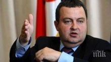Ивица Дачич: По-логично е САЩ и Великобритания да преразгледат признаването на Косово, отколкото Русия да признае Прищина