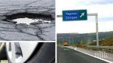 """Екшън на пътя! Двама пловдивчани оцеляха по чудо на автомагистрала """"Тракия"""" (СНИМКА)"""