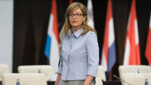 Вицепремиерът Екатерина Захариева с важна среща днес