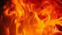 ТРАГЕДИЯ ВЪВ ВАРНА! Жена издъхна в пожар
