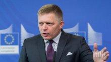 ПЪРВО В ПИК! От последните минути: Словакия би шута на Истанбулската конвенция
