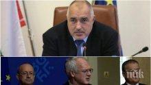 ПЪРВО В ПИК TV! Борисов успокои работодателските организации! Протестите заради скъпия ток се отлагат