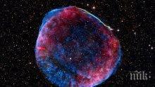 Астроном любител откри звезда в края на живота й