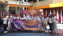 ГОРДОСТ! Три българчета станаха шампиони на международна олимпиада по математика