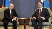 ОФИЦИАЛНО! Президентът на Сърбия кани Владимир Путин да посети Белград