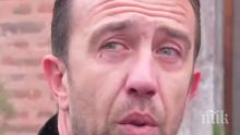 Със сълзи на очи! Георги Петков ридае: Това е страшна трагедия, ужас