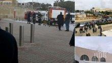 ОГНЕН АД! Отменени полети и стотици блокирани заради пожар на летището в Малта