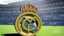Пазарът се тресе - Реал с исторически трансфер?