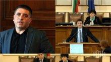 ПЪРВО В ПИК TV! ГЕРБ и БСП в жесток скандал за Антикорупционния закон