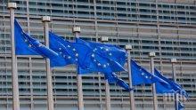 Лидерите на 27 страни от ЕС ще обсъдят бъдещето на организацията след Брекзит