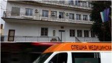 ТРАГЕДИЯ! Почина глухонямото момче от дома в Роман