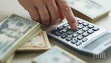 НИЩО НОВО! По-високата заплата мотивира най-силно смяна на работата