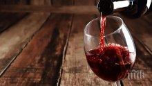 Учени: Пийте червено вино, има защо!