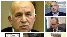 САМО В ПИК TV! Проф. Стоян Денчев сваля маската на скандалите в държавата: Недопустимо е президент да говори за шербет! (ОБНОВЕНА)