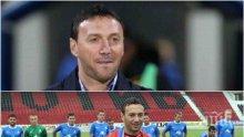НОВА СМЪРТ ПОЧЕРНИ ФУТБОЛА! Почина бившият национал Георги Марков! Вижте великия му гол срещу Англия (ВИДЕО)