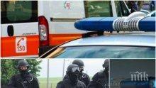 """ИЗВЪНРЕДНО! """"Лясковец 2"""" в Хасковско! Бивш командос от Френския легион се барикадира в къща и стреля по полицаи (ОБНОВЕНА)"""