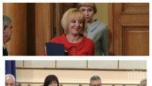 ИЗВЪНРЕДНО В ПИК TV! Омбудсманът Мая Манолова започва да работи по нови правила - гледайте НА ЖИВО