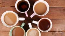 Кое е по-полезно сутрин - чай или кафе?