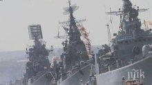 Руският Балтийски флот ще демонстрира новата си техника