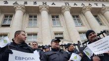 Нов протест на служителите на затворите
