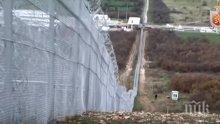 Прокуратурата проговори за оградата по границата! Спецобвинението разследва престъпление, чакат резултатите от експертиза
