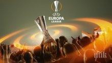 Всички резултати и голмайстори в Лига Европа, напред подължават...