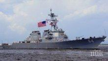 САЩ изпращат послание на Русия, демонстрирайки сила в Черно море