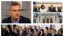 ИЗВЪНРЕДНО В ПИК TV! Мощен скандал в парламента - война за главата на Жаблянов (ОБНОВЕНА)
