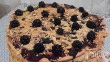 Френска торта с къпини