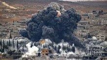 Обстрелван е руският Център за помирение на враждуващите страни в Дамаск