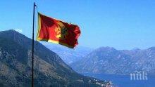 Черногорският министър по европейските въпросите подаде оставка