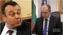 САМО В ПИК TV! ДПС с остра атака срещу президента Радев за ветото на закона за КТБ - Хамид Хамид вдига завесата за причините (ОБНОВЕНА)