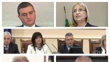 ИЗВЪНРЕДНО В ПИК TV! 7 министри на килимчето при депутатите в деня за парламентарен контрол (ОБНОВЕНА)