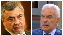 ИЗВЪНРЕДНО В ПИК! Валери Симеонов с горещ коментар! Готов ли е да даде поста си на вице на Волен Сидеров?
