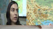 ИЗВЪНРЕДНО! БАН с последни подробности за земетресението в България
