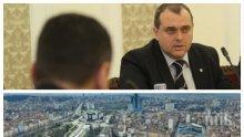 ИЗВЪНРЕДНО В ПИК TV! Депутатите слушат експерти и граждани за застрояването на София