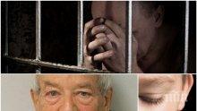 Защитник на правата на децата осъден за изнасилване на 12-годишно момче