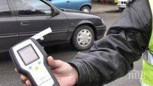 37-годишна пияна шофьорка нападна полицай, спрял я за проверка