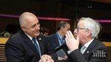 ПЪРВО В ПИК! Борисов пристигна на срещата с лидерите в Брюксел (СНИМКИ/ОБНОВЕНА)