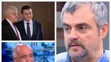 БОМБА В ЕФИР! Личен лекар предупреди: Парите на касата може да бъдат запорирани, а изходът фатален!  Нещо става между министрите Ананиев и Горанов...