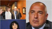 ПЪРВО В ПИК TV! Премиерът Борисов с ексклузивен коментар за оставката на Петкова! Насоли Радев: Не съм на шербет в Брюксел (ОБНОВЕНА)