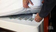 ВАЖНО! Вижте кое е най-сигурното място да скрием парите си вкъщи