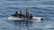 Турски съдии чиновници избягаха в Гърция с надуваема лодка