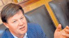 Чешки милиардер шокиран от избора на Гинка за купувач на ЧЕЗ