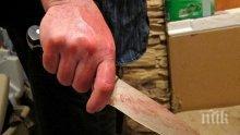 Пиян циганин нападна с нож охраната на пловдивско училище