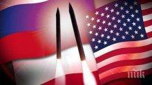 """ТРЕТА СВЕТОВНА!? Как САЩ ще """"накажат"""" Русия за """"новия Пърл Харбър"""""""