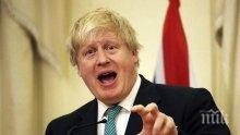 """Борис Джонсън заявил, че """"процесът на Брекзит е каша"""" на частна среща с германски официални лица"""