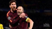 """Меси за пръв път вкара на Челси и измъкна Барселона на """"Стамфорд Бридж"""""""