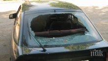 Хулигани вилняха в Пловдив! Потрошиха 10 коли, издирват ги